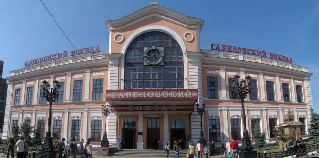 Савеловский вокзал в Москве