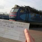 Скидка на билеты