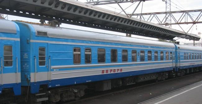 Фирменный поезд «Аврора»
