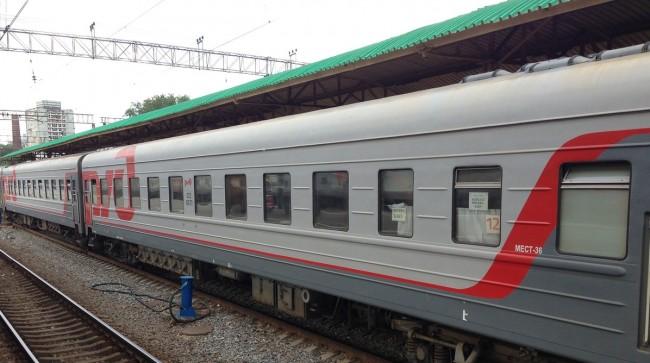 Фирменный поезд «Азербайджан»