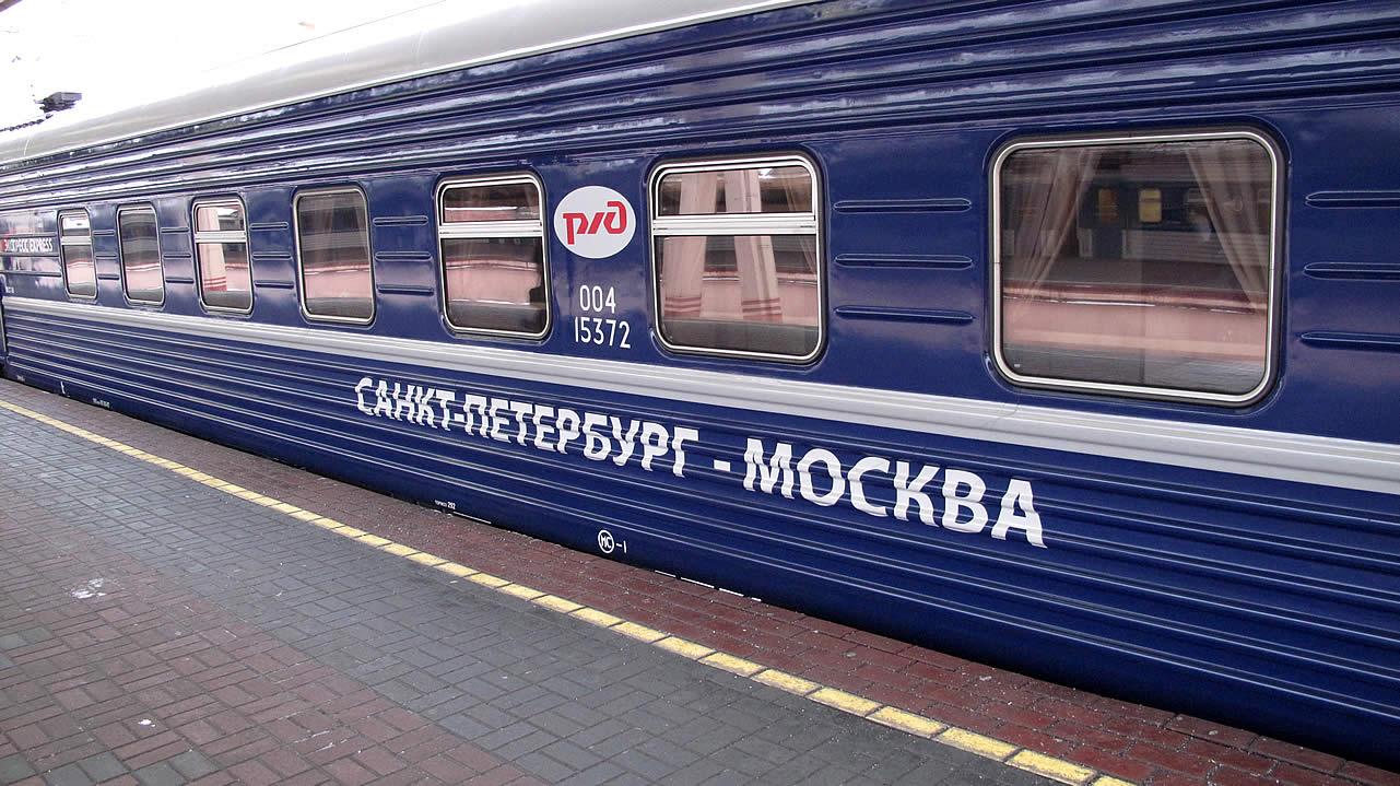 каких какой вокзал приходит поезд из смоленска в петербург шерстяные