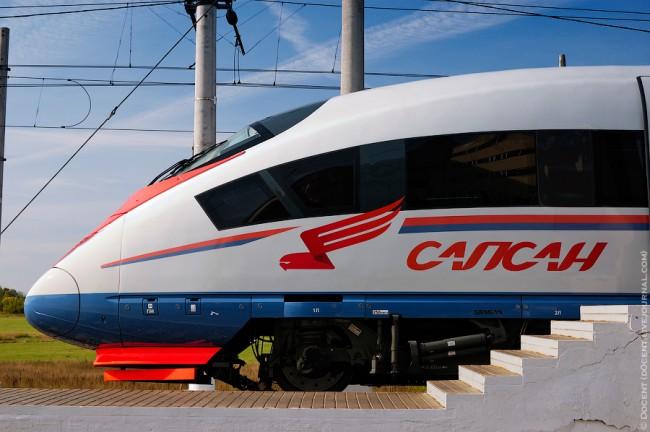 Фирменный поезд «Сапсан»