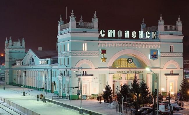 Вокзал Смоленск-Центральный