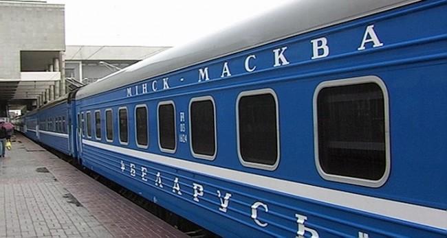 Фирменный поезд «Беларусь»