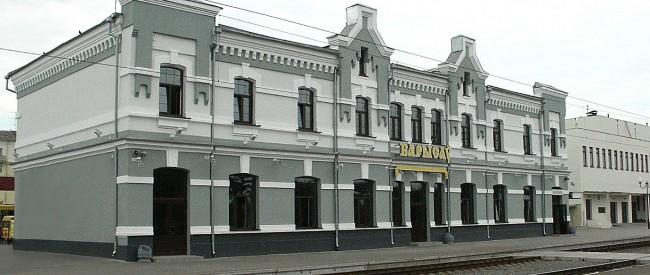 Вокзал станции Борисов