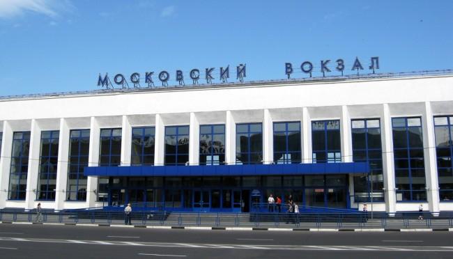 Московский вокзал в Нижнем Новгороде