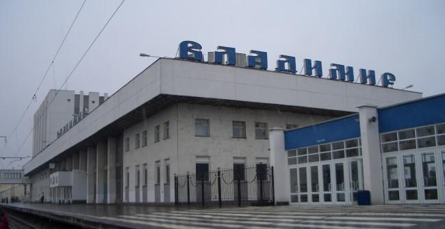 Вокзал Владимир-Пассажирский