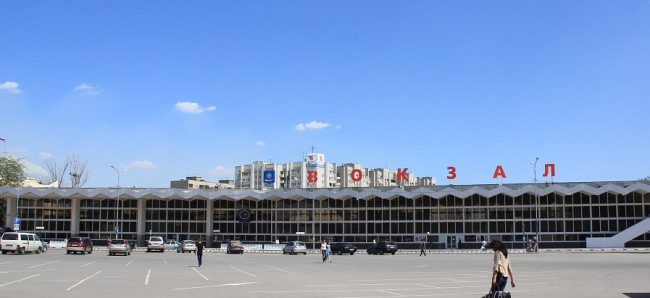 Вокзал Астрахань-1