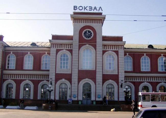 Тамбов-1 вокзал