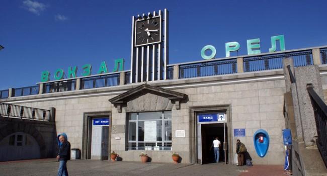 Вокзал города Орел