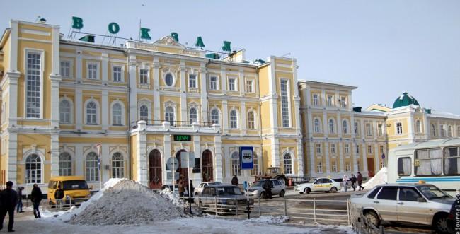 Вокзал города Оренбург