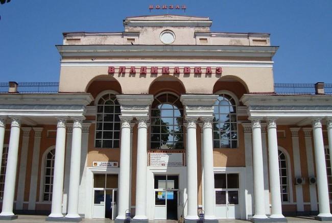 Вокзал Владикавказ