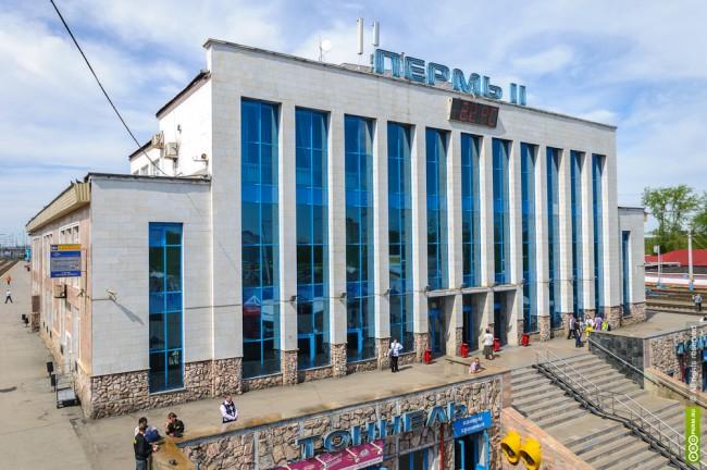Вокзал города Пермь