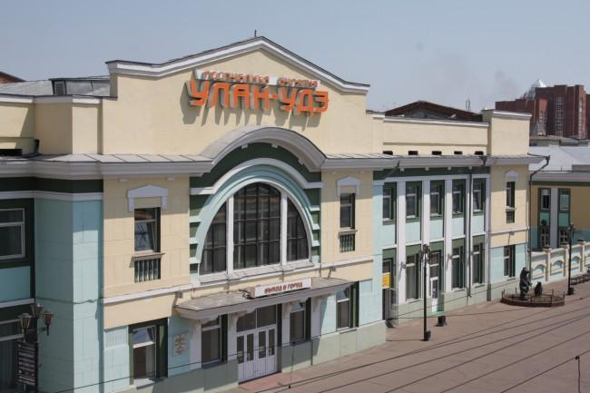 Вокзал города Улан-Удэ