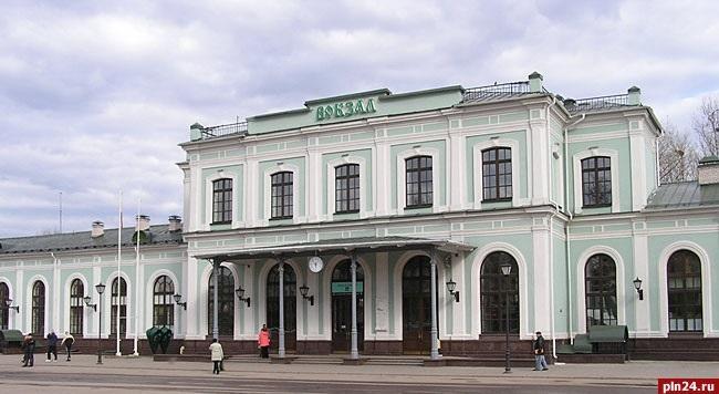 Вокзал Псков-1