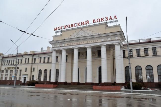 Московский вокзал (г. Тула)