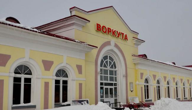 Вокзал города Воркута