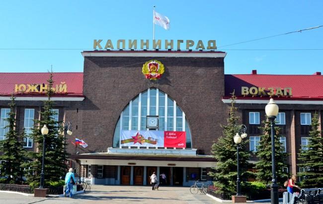 Вокзал Калининград Пассажирский