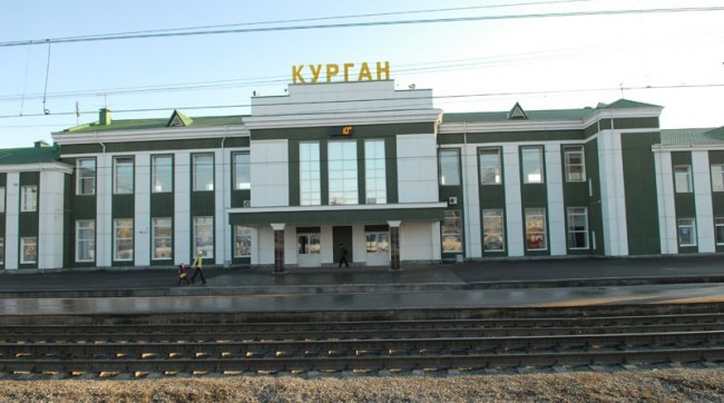 Вокзал города Курган