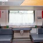 Новый туристический поезд РЖД